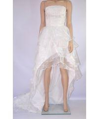 Длинное свадебное платье