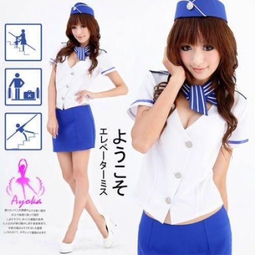 Эротический костюм стюардессы