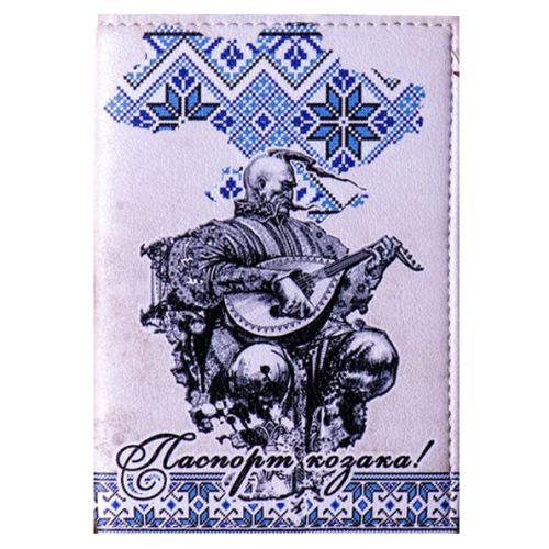 """Обложка для паспорта """"Паспорт справжнього Козака"""""""
