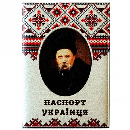 """Обложка для паспорта """"Паспорт українця"""" Шевченко"""