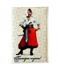 """Обложка для паспорта """"Паспорт сучасного Козака"""""""
