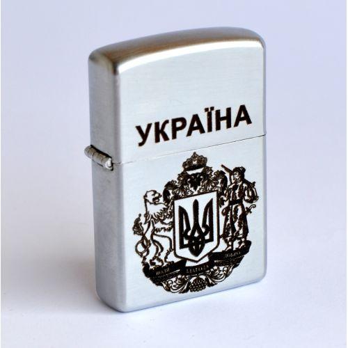 Зажигалка Україна