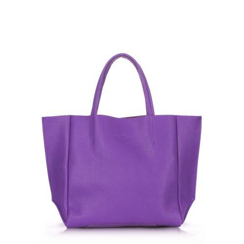 Женская кожаная сумка poolparty-soho-violet фиолетовая