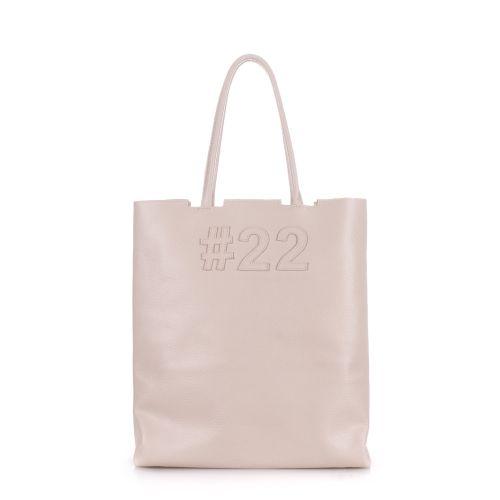 Женская кожаная сумка poolparty-leather-number-22-beige бежевая