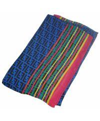 Шелковый шарф FF радуга синий