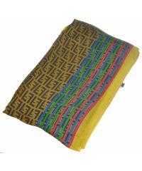 Шелковый шарф FF радуга бежевый