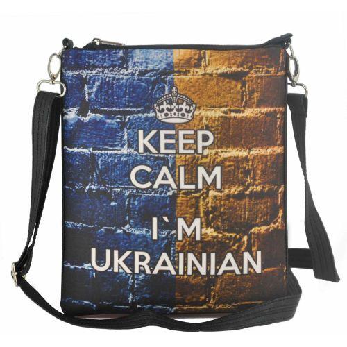 Сумка Keep Calm I'm Ukrainian черная