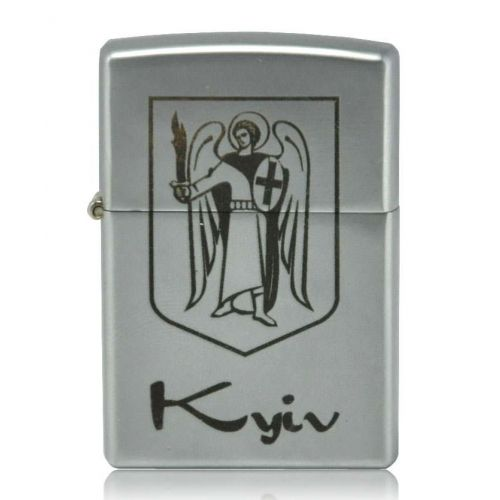 Зажигалка Kyiv