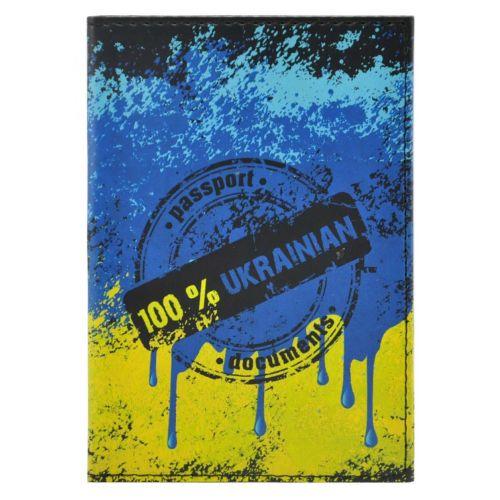 Обложка для паспорта 100% Ukrainian