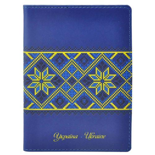 Обложка для документов Україна вишивка синяя