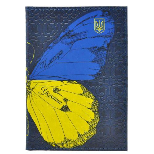 Обложка для паспорта Україна 2