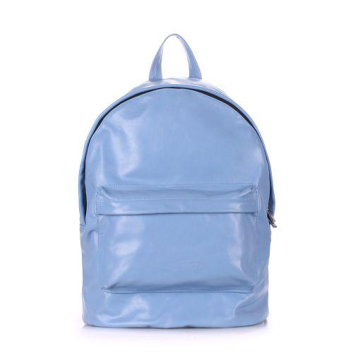 Кожаный рюкзак PoolParty backpack-leather-sky