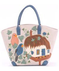 Женская сумка Alba Soboni 160221 серая