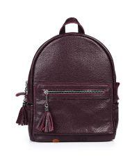 Кожаный рюкзак Meri виноградный