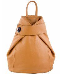 Кожаный рюкзак BC709 рыжий