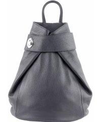 Кожаный рюкзак BC709 серый