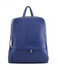 Кожаный рюкзак BC712 синий