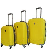 Набор чемоданов Bonro Smile желтый (110021)