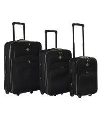 Набор чемоданов Bonro Best черный (110133)