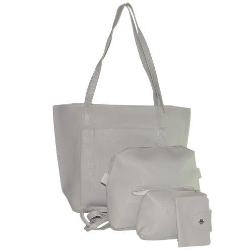 Комплект сумок и аксессуаров 4 в 1 01552913721964grey серый