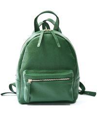 Кожаный рюкзак GBAGS BP.0005 зеленый