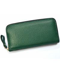 Кожаное портмоне W.0003 зеленое