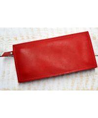 Кожаное портмоне W.0011-ALI красное