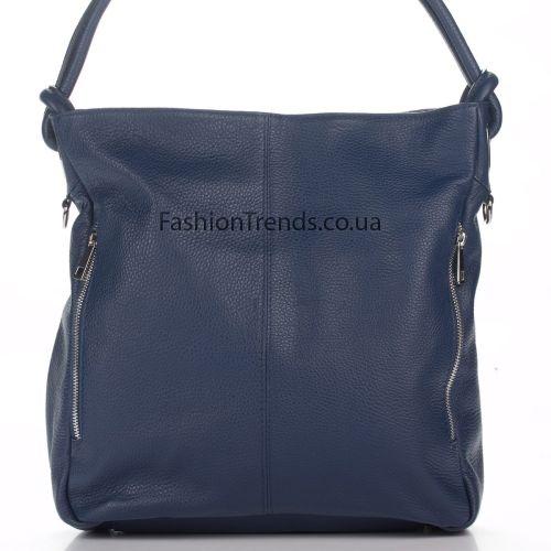 Кожаная сумка 8293 синяя Италия