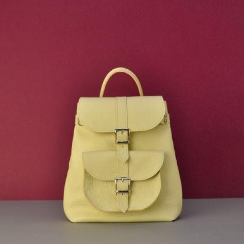 Кожаный рюкзак Сlassik Lemon желтый