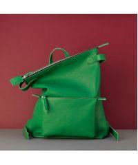 Кожаный рюкзак Voyager Green зеленый