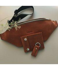 Подарочный набор Klasni Lito коричневый К-08-04-6-1