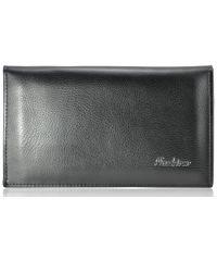 Мужской кожаный клатч 5289-1 черный