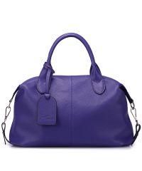 Женская кожаная сумка Topy1 фиолетовая