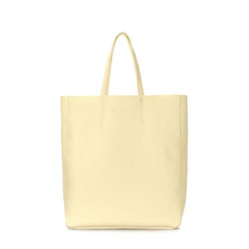 Женская кожаная сумка POOLPARTY city-lemonade желтая