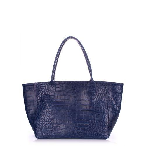 Женская кожаная сумка Poolparty desire-caiman-blue синяя