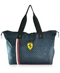 Спортивная сумка стеганая трапеция темно-синяя
