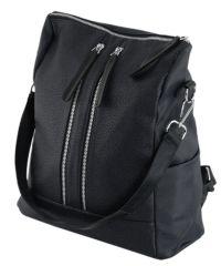 Сумка-рюкзак 7229-40