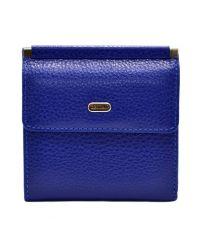 Кошелек женский кожаный Desisan 067-607 ярко-синяя