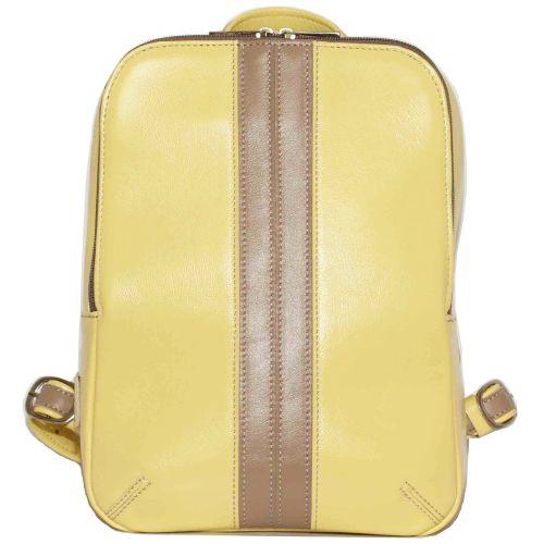 Женский кожаный рюкзак VATTO Wk37 N8.1 желтый