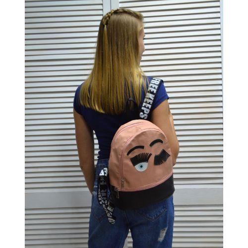 Молодежный рюкзак «Глазки» пудровый 42503