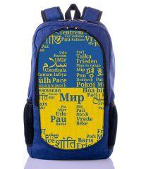 Городской рюкзак XYZ New Design РГ18105 Мир синий