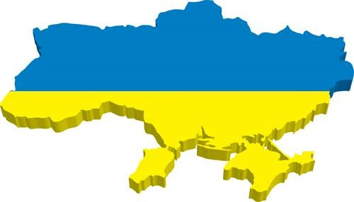 доставка сумок по Украине