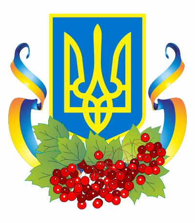 день защитника Украины 14 октября
